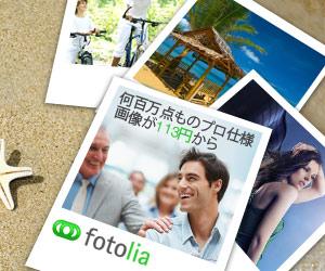 ストックフォト(写真販売サイト)各社の傾向比較
