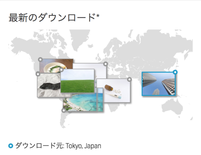 shutterstockで売れた場所が分かる世界地図