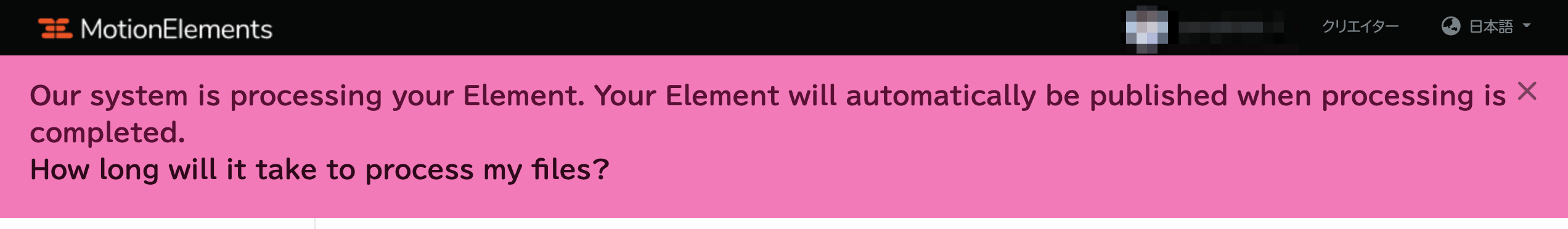 MotionElementsへの動画アップロード方法_10